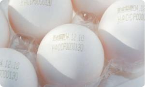 安全な卵づくり「印字」
