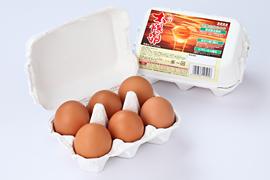 新鮮卵「太陽卵」6個入り1パック