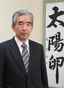 代表取締役  落水 日朗