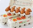 昔ながらのおいしい卵