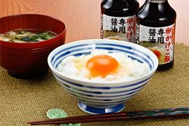 シンプルな卵かけご飯も