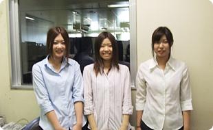 地元高校卒の仲良し3人組「事務員スタッフ」