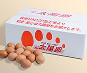 最高級卵「特選太陽卵」5kg入り