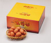 最高級卵「特選太陽卵」50個入り