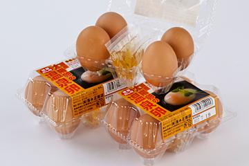 ミネラル豊富な太陽卵を使用した温泉卵